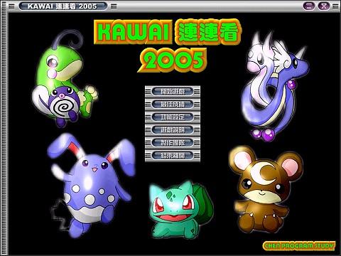 thế giới game - game pikachu
