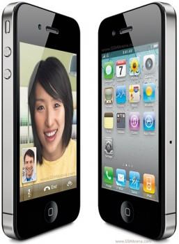 Sieu thi dien thoai - apple - Iphone 4 16 GB white