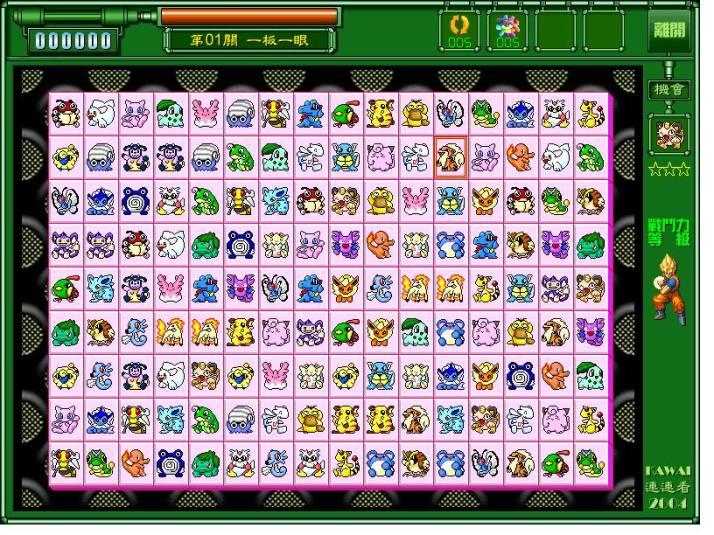 Game pikachu tổng hợp năm 2003 pikachu 2004 - game pikachu 2005 - và game pikachu mới nhất
